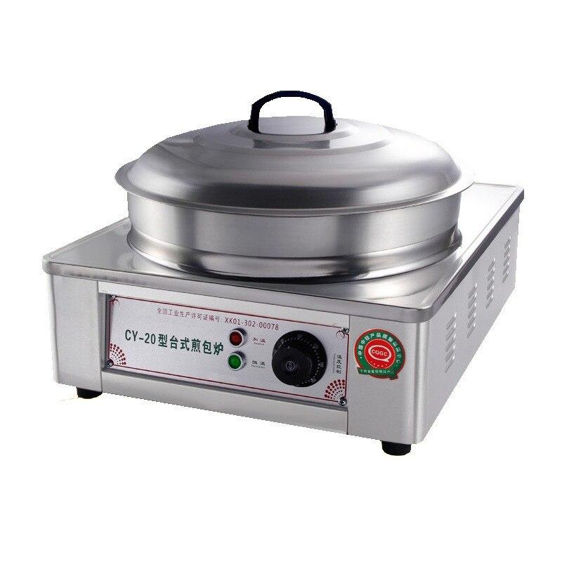Electric Desktop Frying Machine 220v Dumpling Commercial constant temperature Bun Fryer Pancake Machine