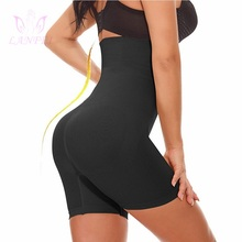 LANFEI Tummy Control Panties Body Shaper Waist Trainer Slimming Shapewear for Women Tight Underwear Sexy Hip Lifter Shaping Pant