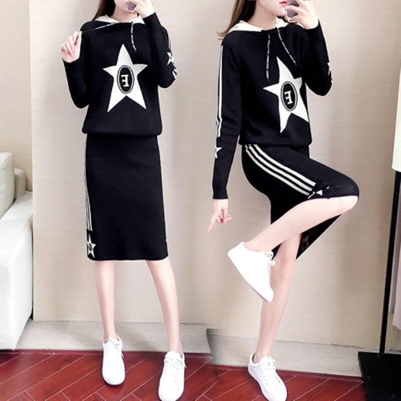 Корейский выпуск осенний свитер костюм из двух частей новая модель женская Свободная шляпа длинный рукав вязаный пуловер + половина тела юбка комплект