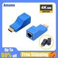 1 пара HDMI-совместимый удлинитель 4K 1,4 30M удлинитель к RJ45 через Cat 5e/6 сетевой LAN Ethernet адаптер для HDTV HDPC
