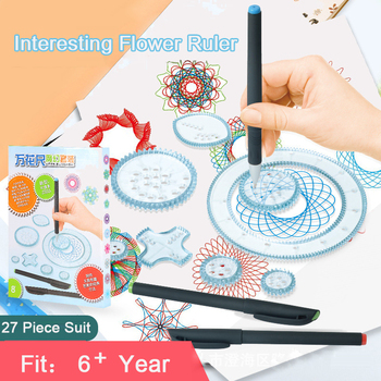 Magic Flower Rulers Suit DIY Art Drawing Education Stationery Children Multi-functional Template Montessori Toys For Learning 1