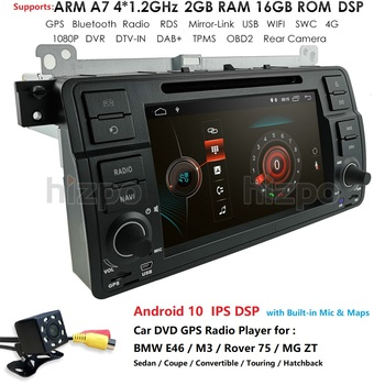 1 Din Car Multimedia player Android 10 GPS Autoradio Stereo System For BMW/E46/M3/Rover/3 Series RAM 2G ROM 16GB FM Radio DVD 4G image