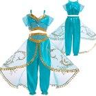 Aladdin Film Cosplay...