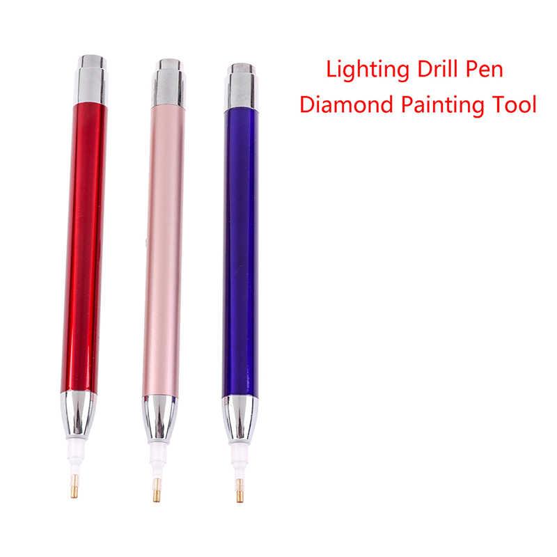 1pcs 다이아몬드 페인팅 도구 포인트 드릴 펜 조명 다이아몬드 펜 5D 페인팅 다이아몬드 액세서리