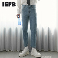 IEFB /Men's Clothing Autumn Casual Blue Jeans New Straight L