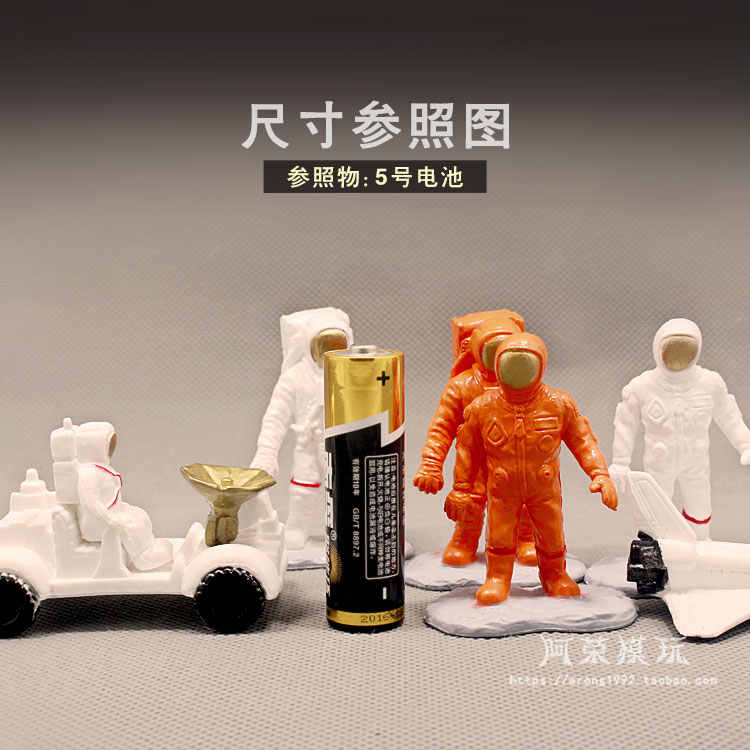 Model Figurine Astronaut Mini Small Space Vehicle Rover Space Spaceship DIY Hand Made Model Action Figures Toys Doll Home Decor