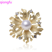 Qiongfu Flower Brooch Brooch Electroplated Brooch Artificial Pearl Brooch High-grade Brooch Fashion Accessories Clothing Pin leaf floral artificial gem oval rhinestone brooch