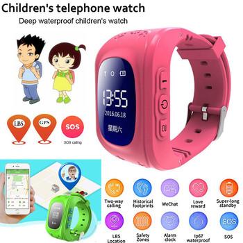 Chroniący przed zgubieniem Q50 dzieci inteligentny zegarek OLED lokalizator dzieci GPS SOS Monitor pozycjonowanie telefon z GPS zegarek dziecięcy IOS Android PK Q12 S9 zegarek tanie i dobre opinie ZUIDID CN (pochodzenie) Brak Na nadgarstek Zgodna ze wszystkimi 128 MB Wiadomości z przypomnieniami Przypomnienie o połączeniu