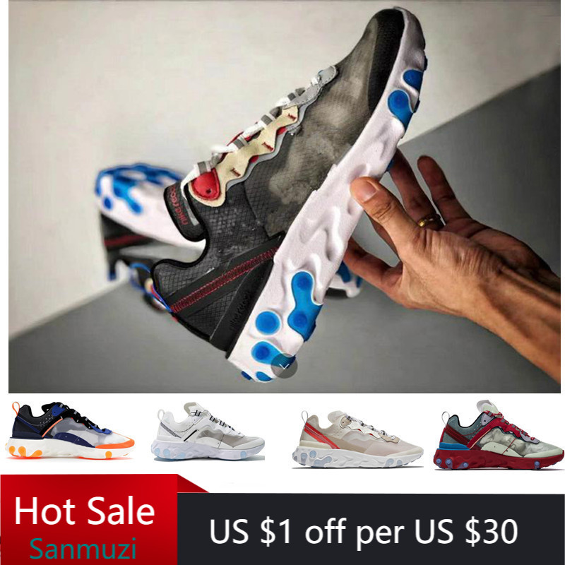mens trainers size 7 sale