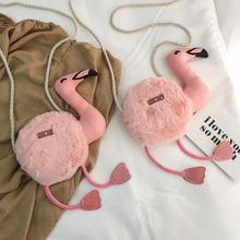Фламинго плюшевая сумка 2020 новая Персонализированная милая