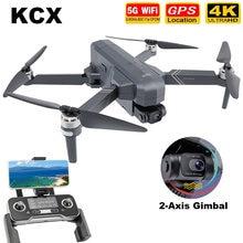 Kcx f11 4k pro gps дронов видео профессиональный 5g fpv 2 осевой