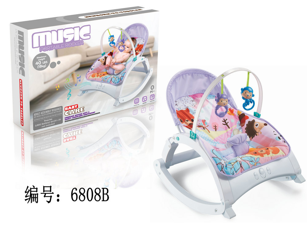 H8e2ebb3aa2564b329de7fba7e064db32l Newborn Multifunctional foldable Electric baby rocking chair with toy music soothing and comfortable shaking baby chair