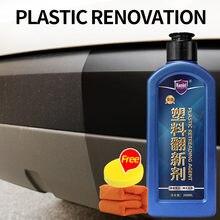 Реставратор для полировки автомобиля пластмассовый восковый
