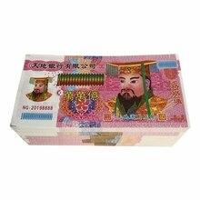 400pc Ancestor Money Chinese Joss Paper,U.S.Dollar,Heaven Bank Notes,Sacrifice&funeral supplies,Qingming tomb,Yiming coins,ingot