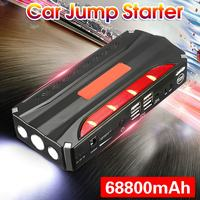 69800mAh LED 4USB Car Battery Charger Starting Car Jump Starter Booster Power Bank Tool Kit For Auto Starting Device