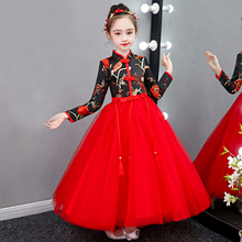 Girl Pageant Prom Gown Lace Embroidery Kids Evening Party Dress for Wedding Girl Dresses First Communion Dress New Year Dress