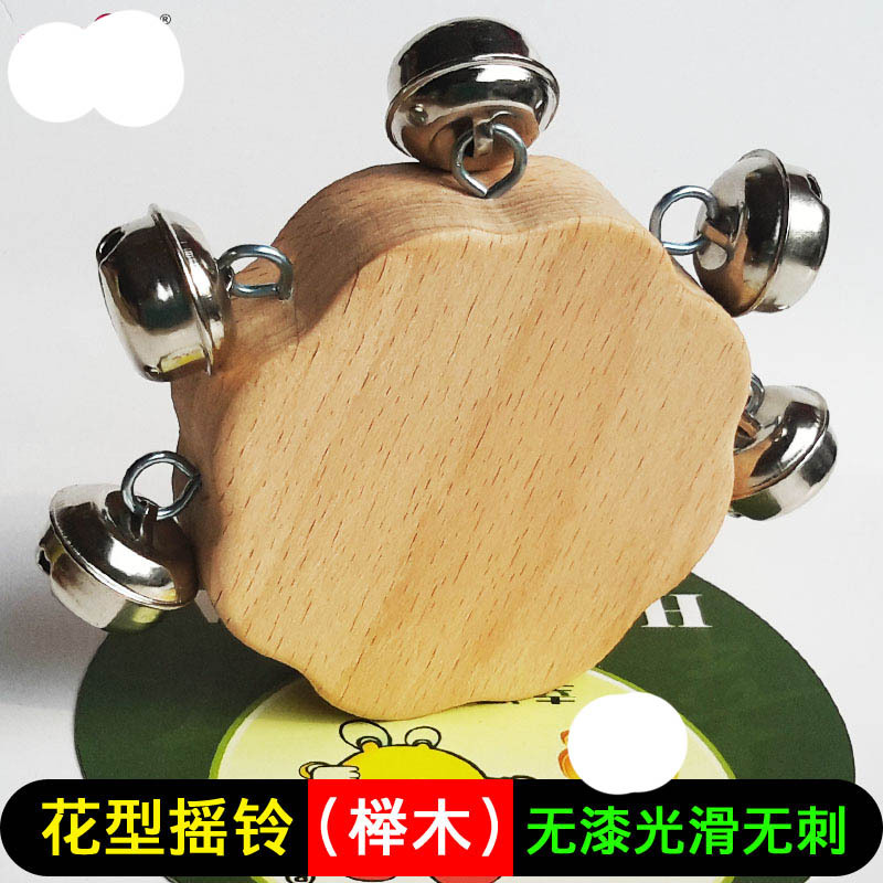 Orff Wood Rattle CHILDREN'S Toy Hand Bell Wood Chuan Ling CHILDREN'S Hand Rattle Infant Bell Musical Instrument Teaching Aids