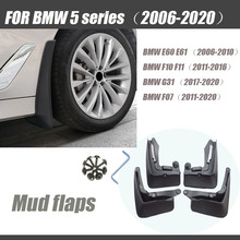 Mud flaps for BMW 5 series E60 E61 F10 F11 G31 F07 GT5 mudguard fender mudflap splash guards car accessories auto styline