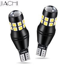 JIACHI 100pcs T15 LED T16 W16W 921 3030SMD 20 שבבי Canbus OBC שגיאת משלוח גיבוי אור היפוך תאורה 1200LM לבן DC 12 24V