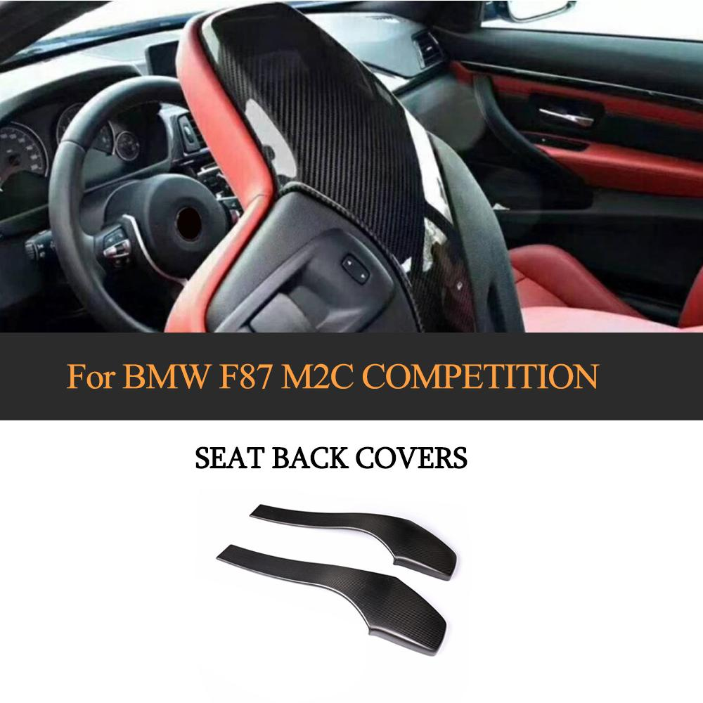 For BMW F87 M2C 2018 2019 Dry Carbon Fiber Car Back Seat Shell Add On Cometition Seatback Shell Trim Cover