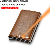 Brown(Name Service)