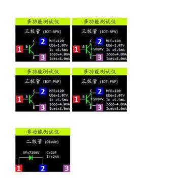 Wielofunkcyjny Tester lcr-tc1 Tester próbnik elektroniczny trioda dioda TFT miernik pojemności NPN PNP MOSFET kolorowy wyświetlacz Pocke tanie i dobre opinie FGHGF CN (pochodzenie) NONE
