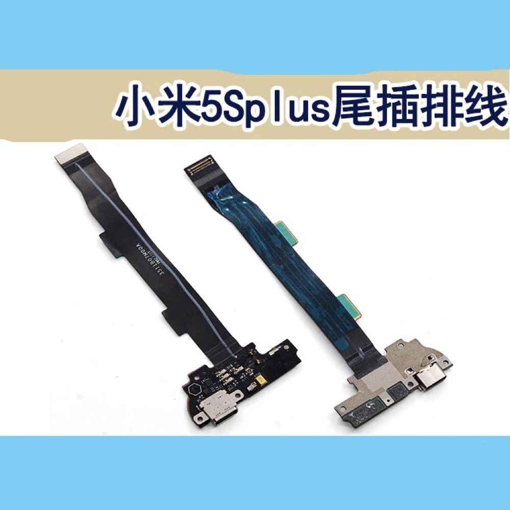 4 5 5S 5Splus 5C 6 chargement rapide connecteur USB Dock câble flexible micro casque prise casque IC moteur vibrant carte PCB réparation