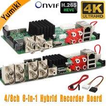 Hybrid Camera Dvr Recorder Ahd Dvr CCTV Security Onvif 8ch 4K Coxial-Control P2P CVBS/IP