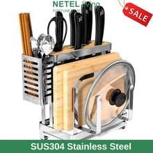 Кухонный органайзер для крышек кастрюль из нержавеющей стали