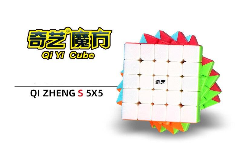 5x5x5x5 cubo mágico velocidade profisional quebra-cabeça jogos