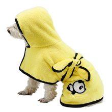 Полотенце для домашних животных банный халат собак супервпитывающее