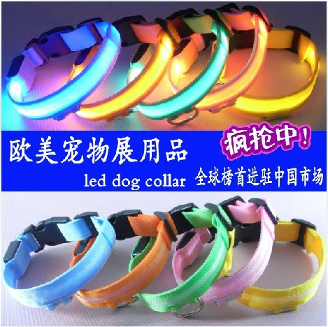 LED Dog Luminous Collar Night Light Pet Collar With Wire Screen Neck Ring With Insulation Sheet