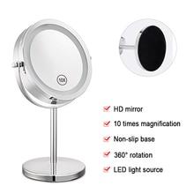Круглое двухстороннее зеркало для макияжа с увеличением