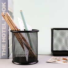 Metal Mesh Pen Holder Black Round Large Capacity Anti Slip Pen Holder Office Desk Stationery Sorting And Storage Box