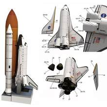 New 1: 150 Space Shuttle Paper Model Diy Educational Toys For Children Airplane Figures Building Blocks Kids Adult Toys Gifts(China)