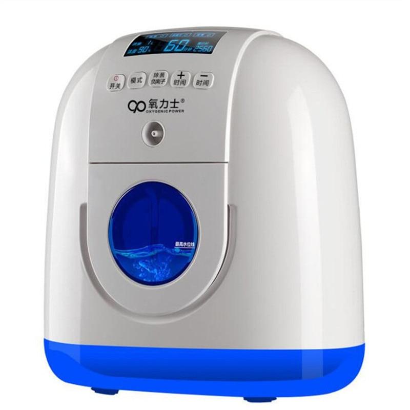 STT Tragbare Sauerstoff Konzentrator mit Nasen Kanüle Homecare Medizinische Maschine eine maschine, dass macht sauerstoff Sauerstoff produzent