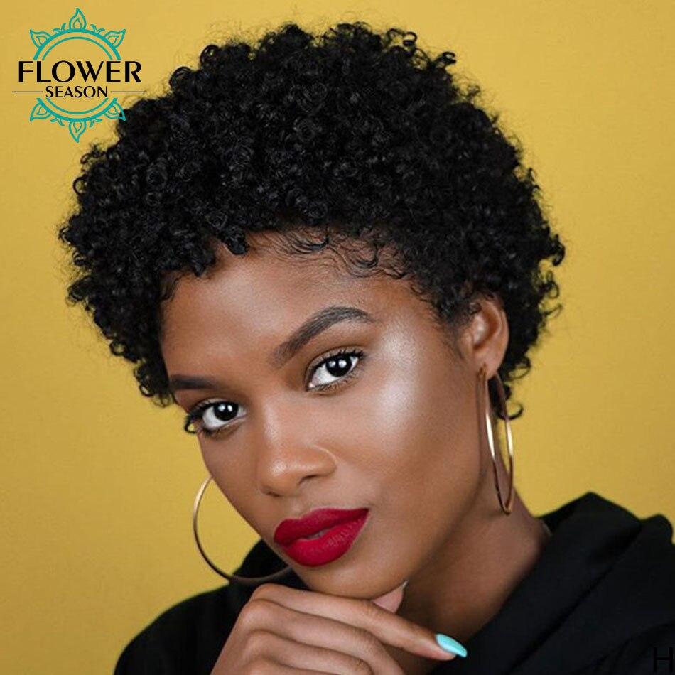 Pelucas rizadas Afro Bob corto, cabello humano brasileño, para mujeres negras, corte Pixie, temporada de flores, 150%
