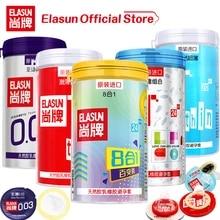 남성용 Elasun 콘돔 울트라 얇은 천연 라텍스 수탉 페니스 슬리브 콘돔 G-spot 질 자극 콘돔 성인 섹스 제품