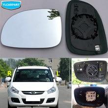 Для JAC M2, J6, Trip, Автомобильное зеркало заднего вида