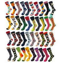 1 Pair High Quality Men Socks Combed Cotton Cartoon Animal Bird Shark Zebra Watermelon Sea Food Geometric Novelty Funny socks