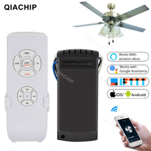 QIACHIP AC 110V 220V WIFI Smart Ceiling Fan APP Remote Timer and Speed Control Light Home Work With Amazon Alexa and Google Home