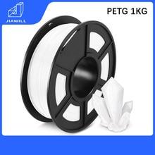 PETG Filament Plastic PLA 1.75mm 1kg 3D Printer Filament 3D Printing Materials Good Toughness Non-toxic