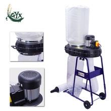 Extractor Bead-Machine Separator Woodworking Vacuum-Dust Dust-Collector 750w