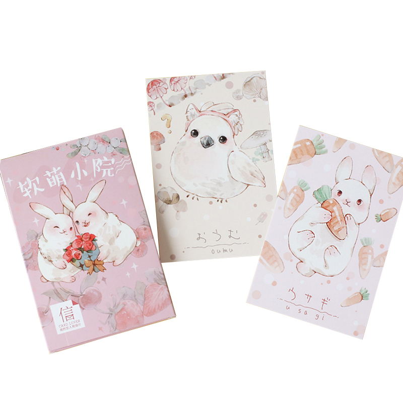 30Pcs/pack kawaii Cute animal design Students postcard gift stationery message card