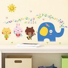 Музыкальный слон Детская комната украшения самоклеющиеся наклейки на стену детская спальня в детском саду мультфильм Съемная клейкая бумага