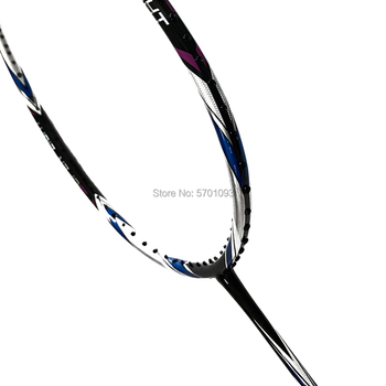 Badminton racket NO. 1868 factory direct 100% full carbon badminton