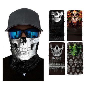 Cycling Motorcycle Head Scarf Neck Warmer Face Mask Ski Balaclava Headband July 8th bjmoto cool skeleton skull motorcycle ski headband sport outdoor neck face mask mtb racing cycling windproof scarf balaclava