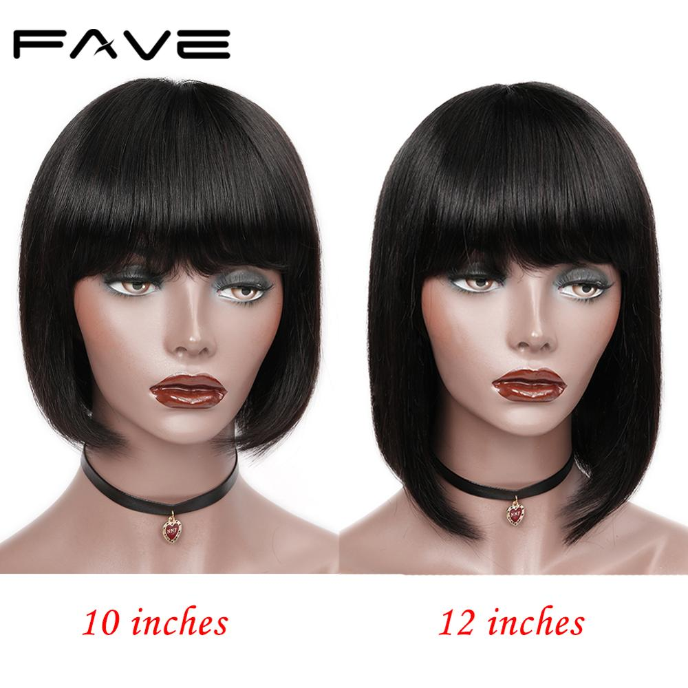 FAVE Short Bob Wig Human Hair Straight Wigs With Bangs For Black/White Women Remy Machine Made Cute Shoulder Wig Free Shipping