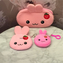 3sizes - rabbit Plush purse , key hook chain plush purse , plush toy BAG purse