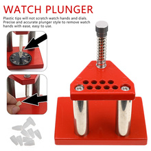 Safe Watch Hand Plunger Puller Remover Set Professional Wristwatch Repair Tool